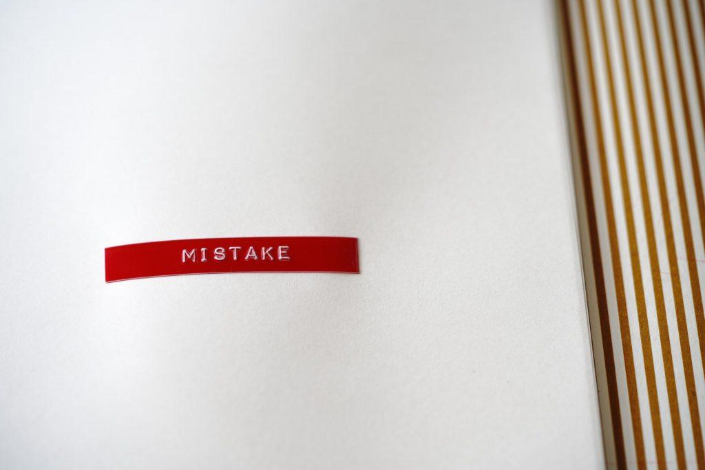 bookkeeping mistake